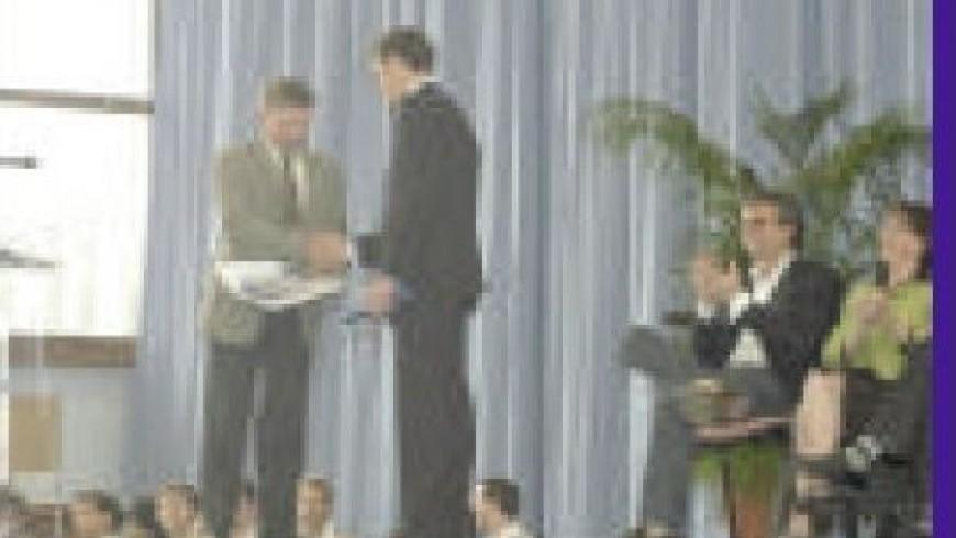 Les nouvelles de nos écoles: remise des prix AAAFF.Chedevergne