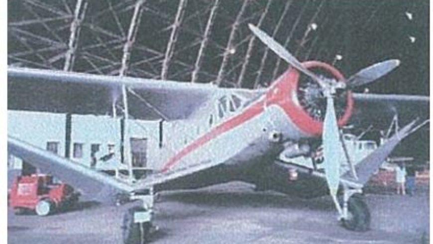 """""""Airbus"""" a un ancêtre né en 1930"""