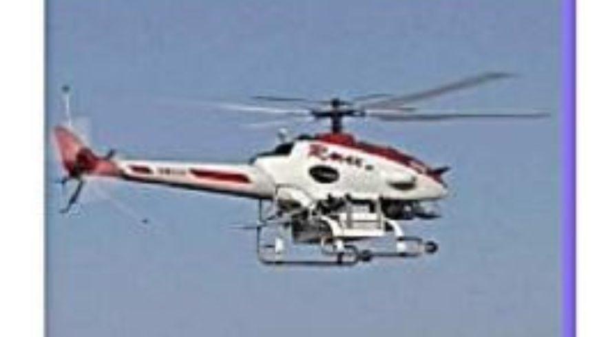 Conférence: Exploration par drone hélicoptère